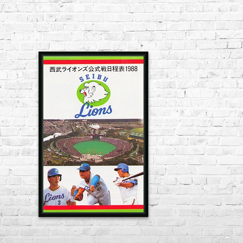 1988 Seibu Lions Baseball Poster HD Sublimation Metal print with Decorating Float Frame (BOX)
