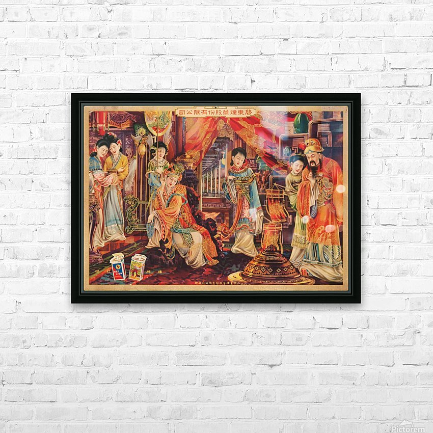 Vintage Chinese Cigarette Advert HD Sublimation Metal print with Decorating Float Frame (BOX)