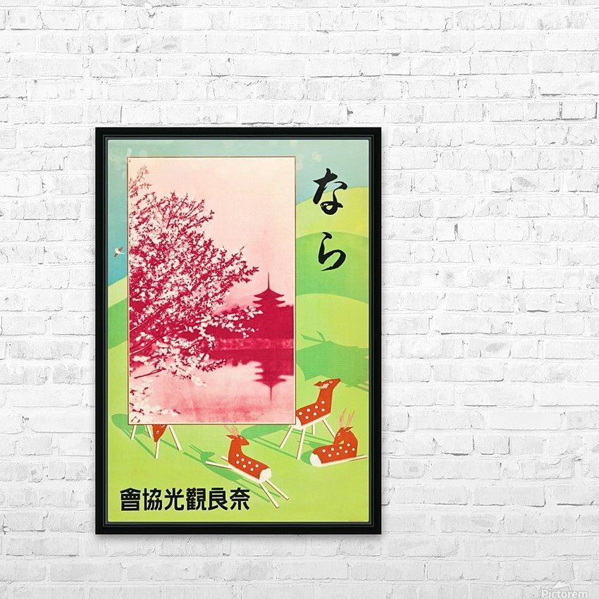 1930 Japan Vintage Travel Poster HD Sublimation Metal print with Decorating Float Frame (BOX)