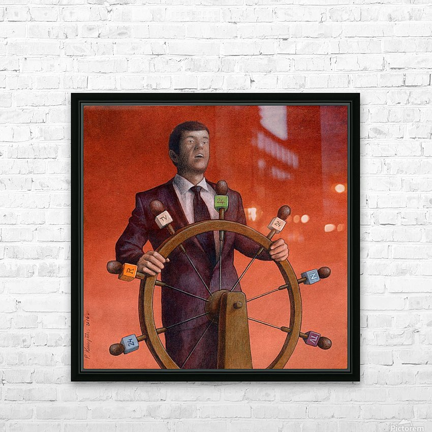 Propaganda HD Sublimation Metal print with Decorating Float Frame (BOX)