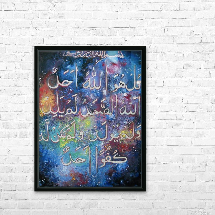 islamic caligraphy  HD Sublimation Metal print with Decorating Float Frame (BOX)