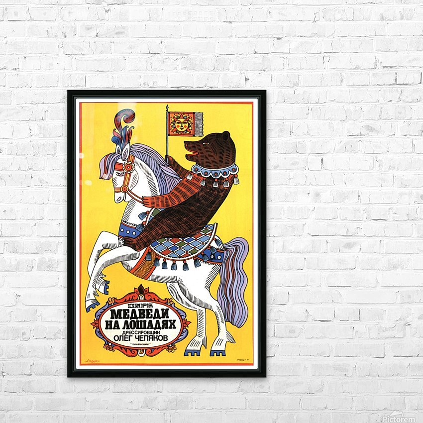 Bear Circus Poster HD Sublimation Metal print with Decorating Float Frame (BOX)