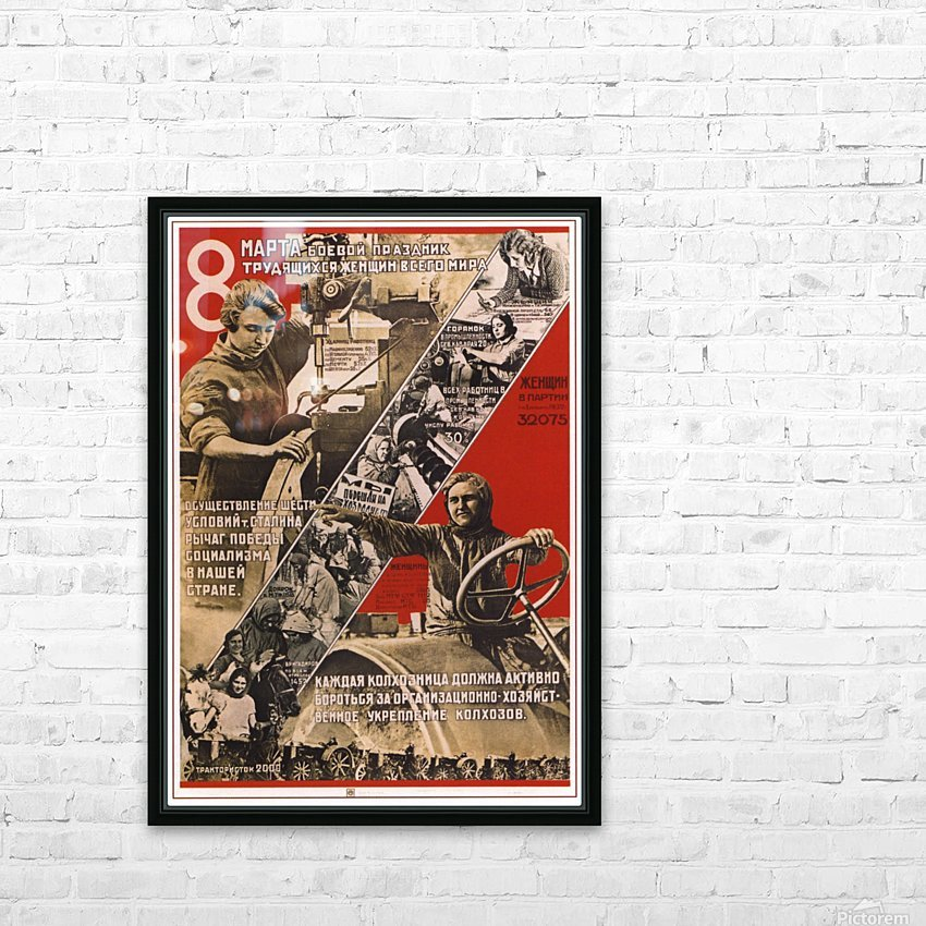 International women's day, March 8 Soviet propaganda poster HD Sublimation Metal print with Decorating Float Frame (BOX)
