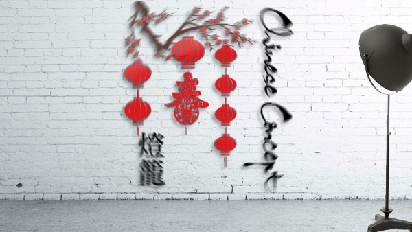 Chinese Concept 31A