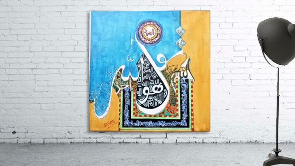 Ahson_Qazi_Geometric Calligraphy artSurah Akhlas ahson_qaziShades_of_DivinityIslamic_Artacrylic markers on stretched canvass 14x14