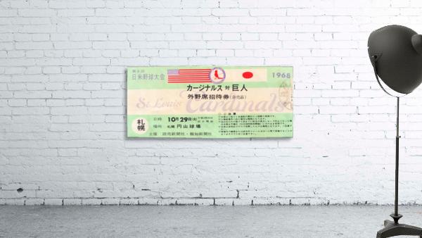 1968 Cardinals Tour of Japan Ticket