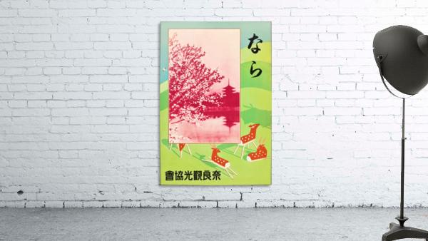 1930 Japan Vintage Travel Poster