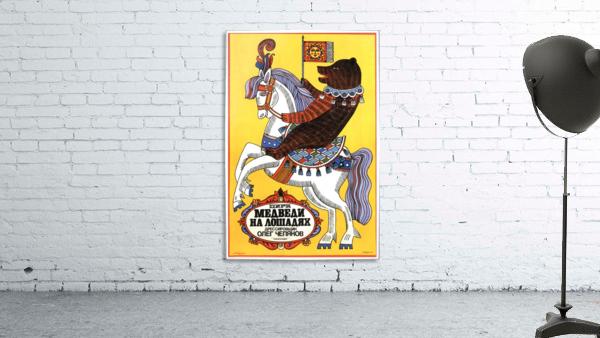 Bear Circus Poster