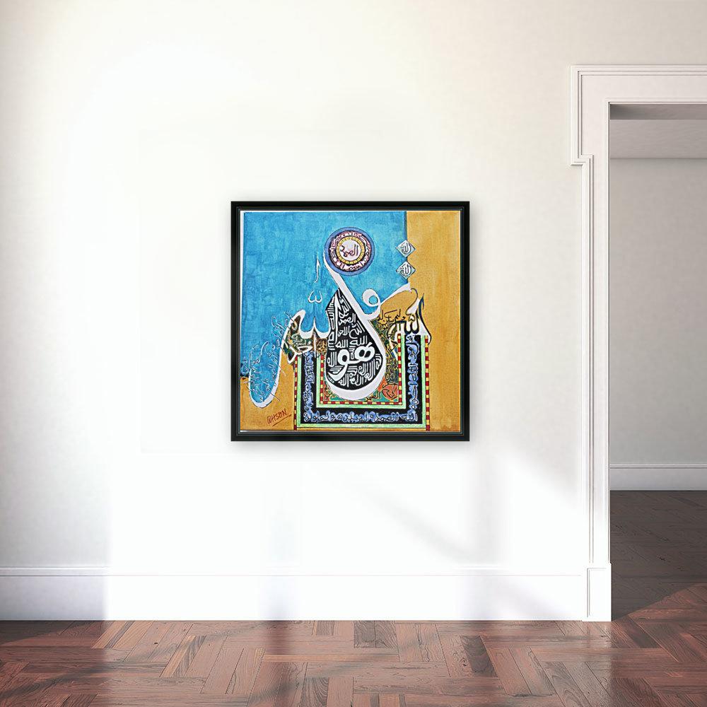 Ahson_Qazi_Geometric Calligraphy artSurah Akhlas ahson_qaziShades_of_DivinityIslamic_Artacrylic markers on stretched canvass 14x14  Art