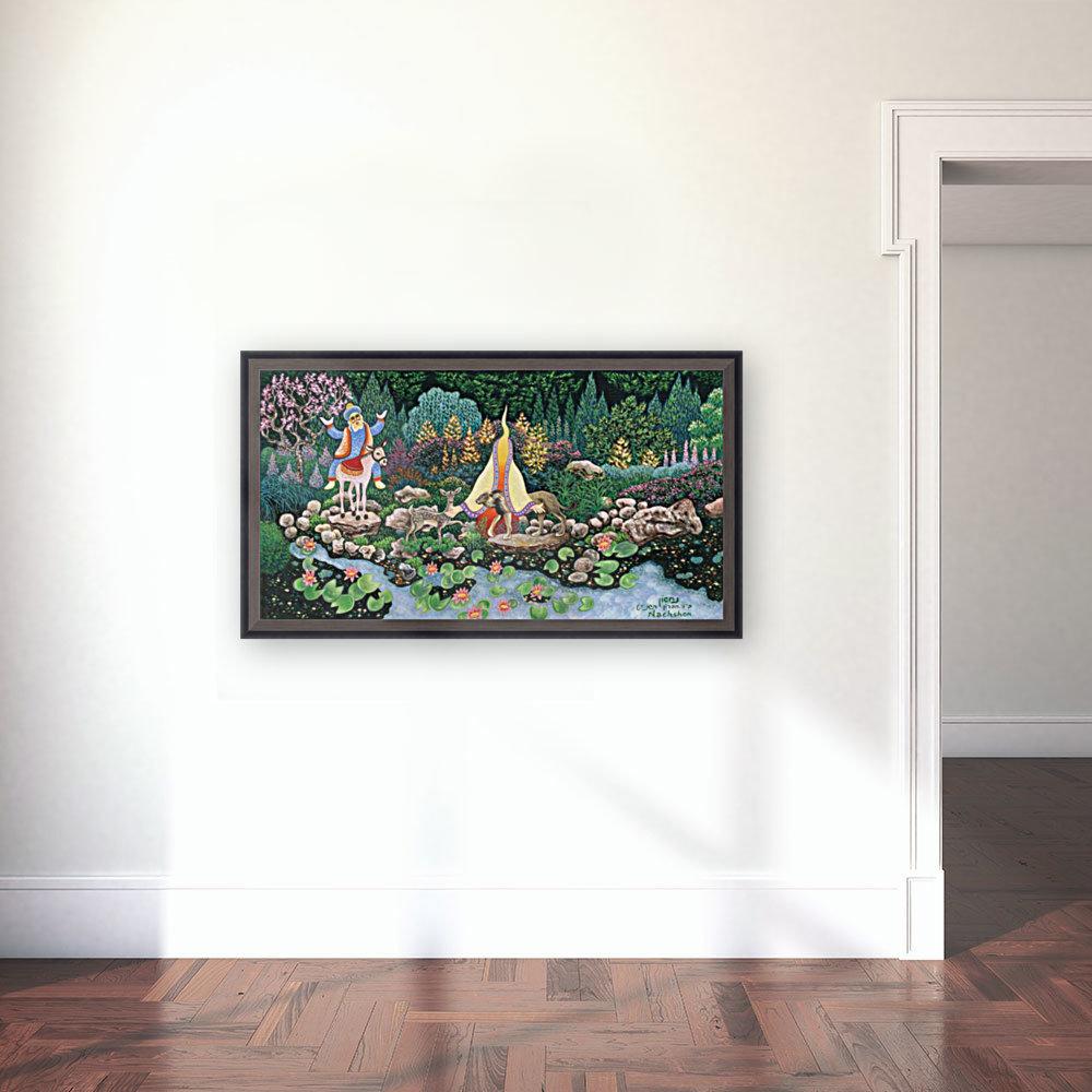 1999 036  Art