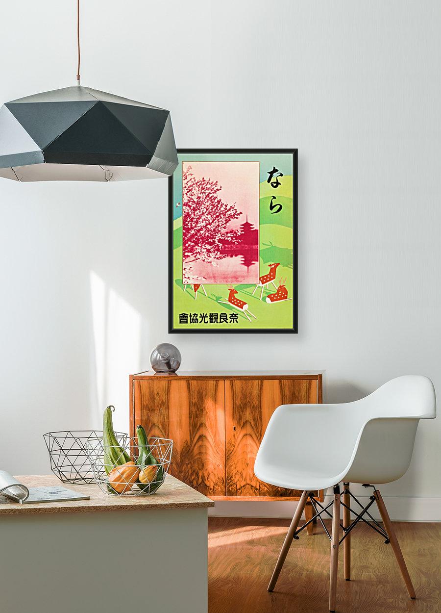 1930 Japan Vintage Travel Poster  Art