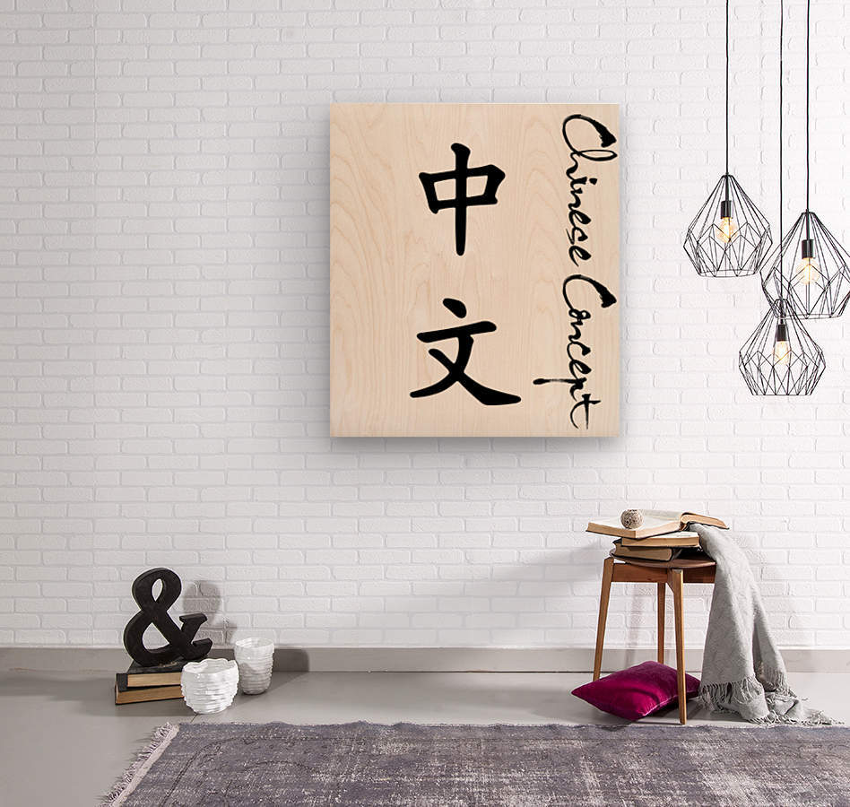 Chinese Concept 02A  Wood print