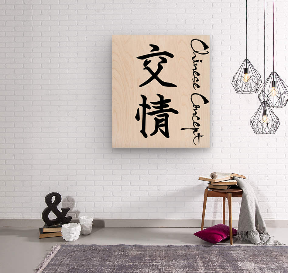 Chinese Concept 20A  Wood print