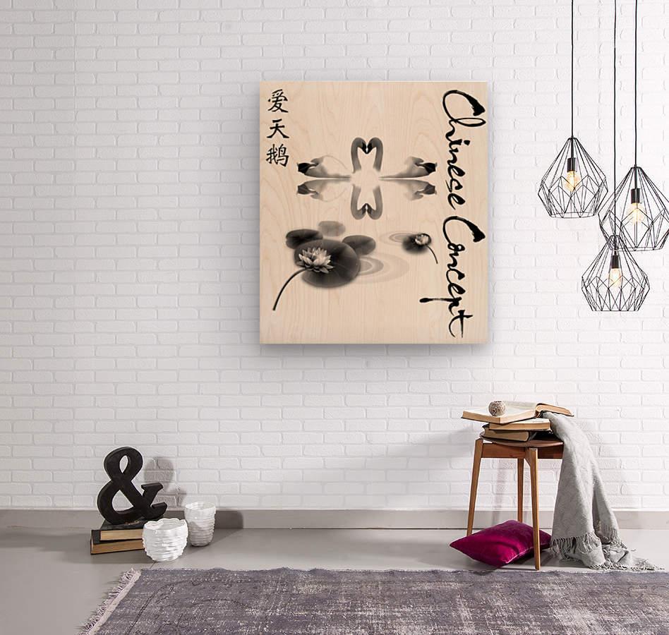 Chinese Concept 21A  Impression sur bois
