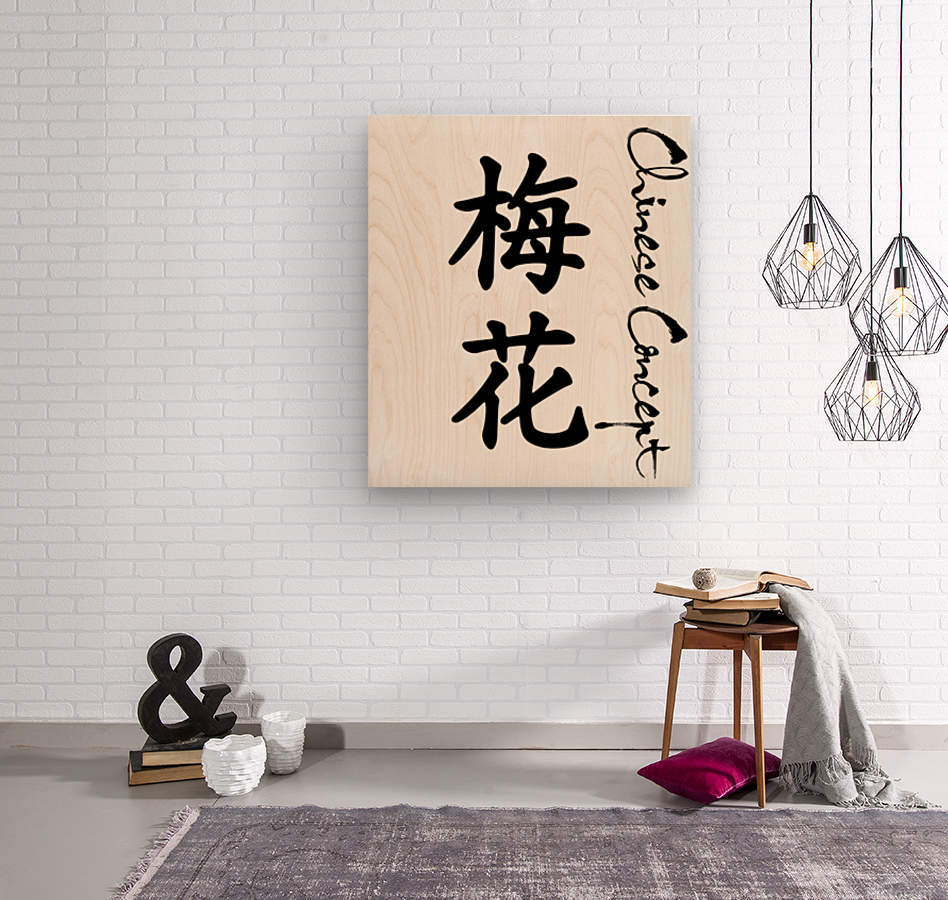 Chinese Concept 26A  Wood print