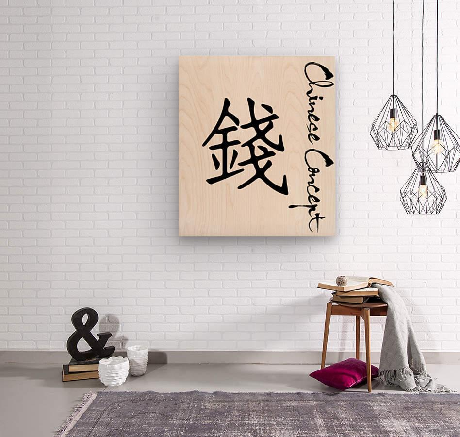 Chinese Concept 33A  Impression sur bois