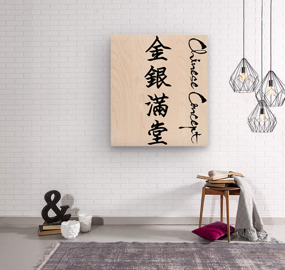 Chinese Concept 34A  Wood print