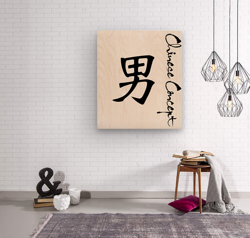 Chinese Concept 36A  Wood print