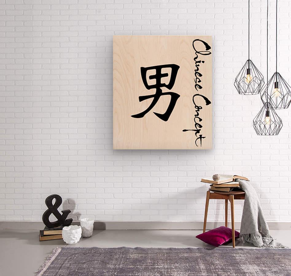 Chinese Concept 36A  Impression sur bois