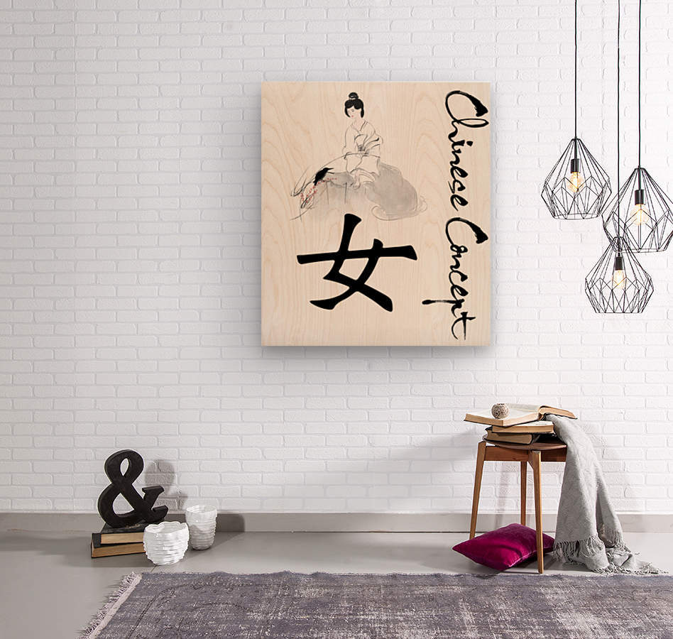 Chinese Concept 37A  Wood print