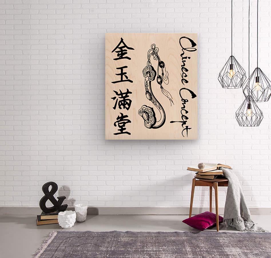 Chinese Concept 38A  Impression sur bois