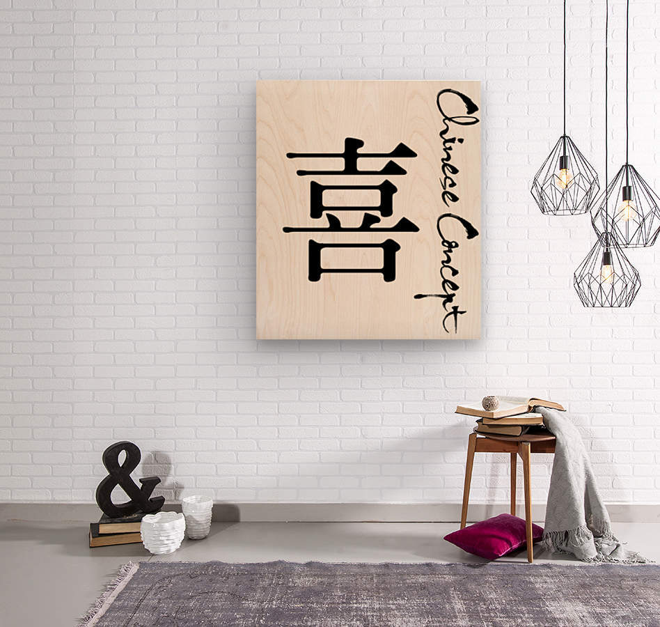 Chinese Concept 39A  Wood print