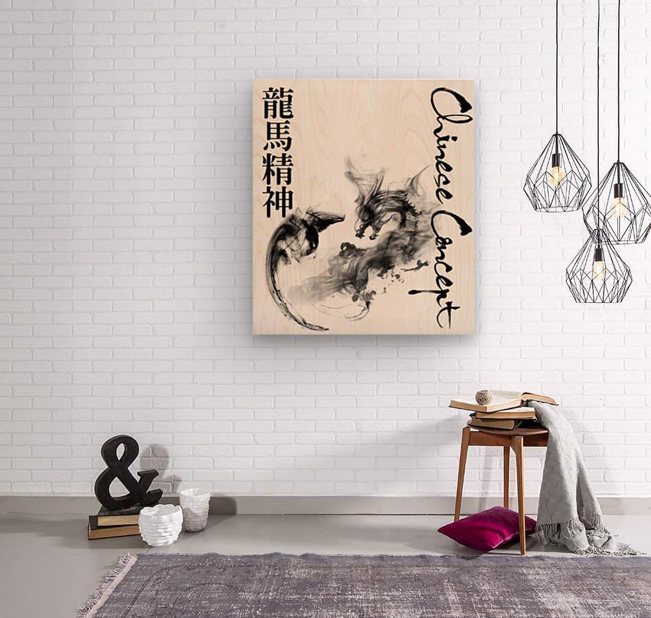 Chinese Concept 40A  Impression sur bois