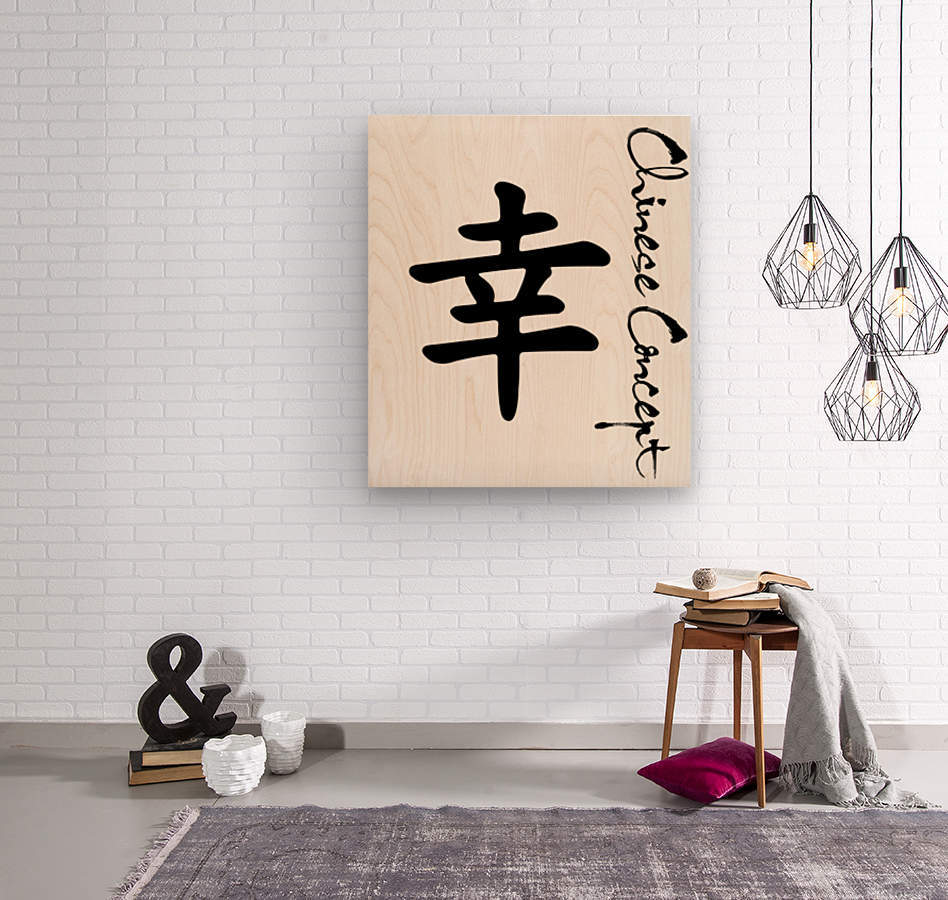 Chinese Concept 41A  Wood print