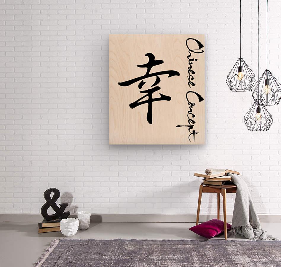 Chinese Concept 51A  Impression sur bois