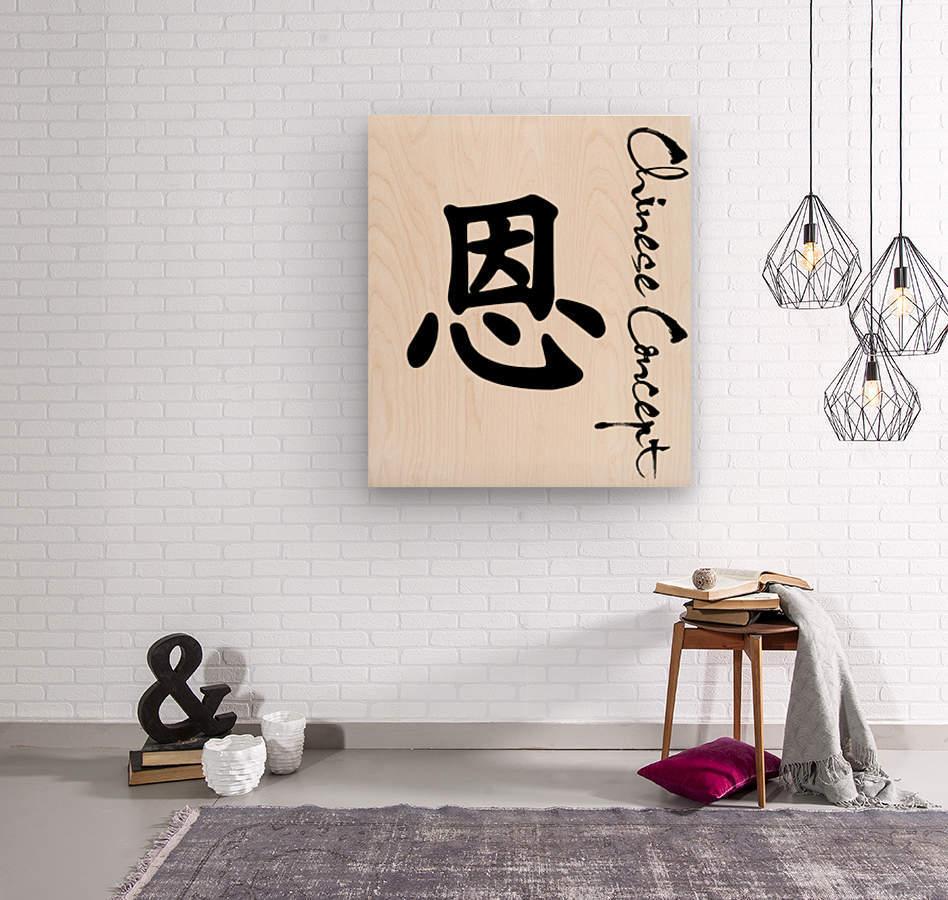 Chinese Concept 53A  Impression sur bois