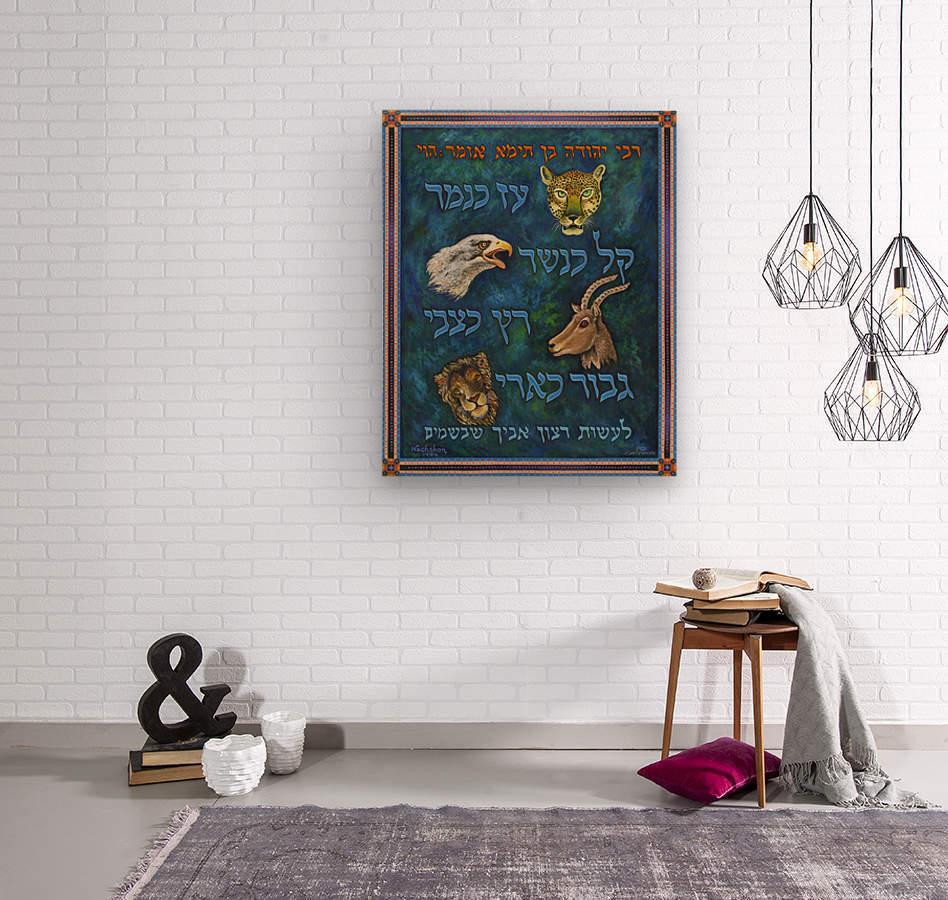 1994 017  Wood print