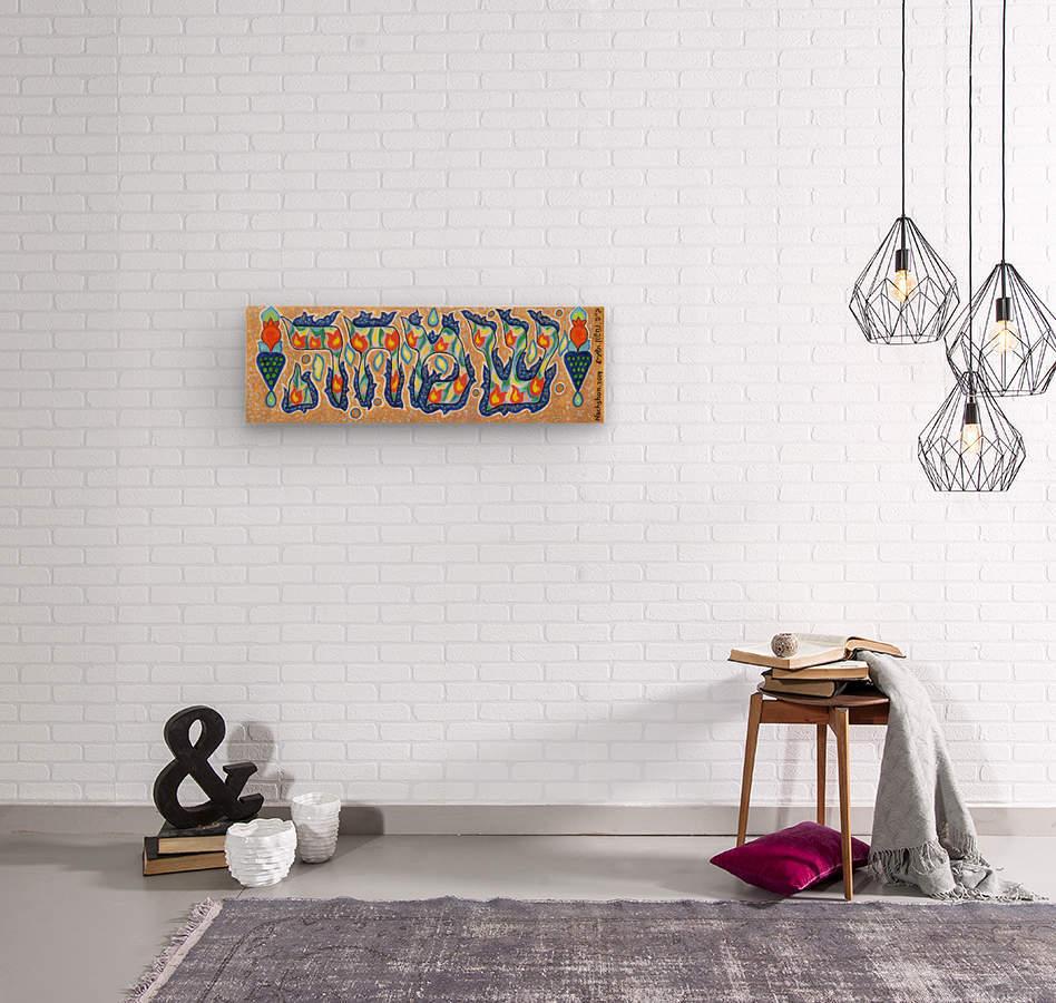 2019 025  Wood print