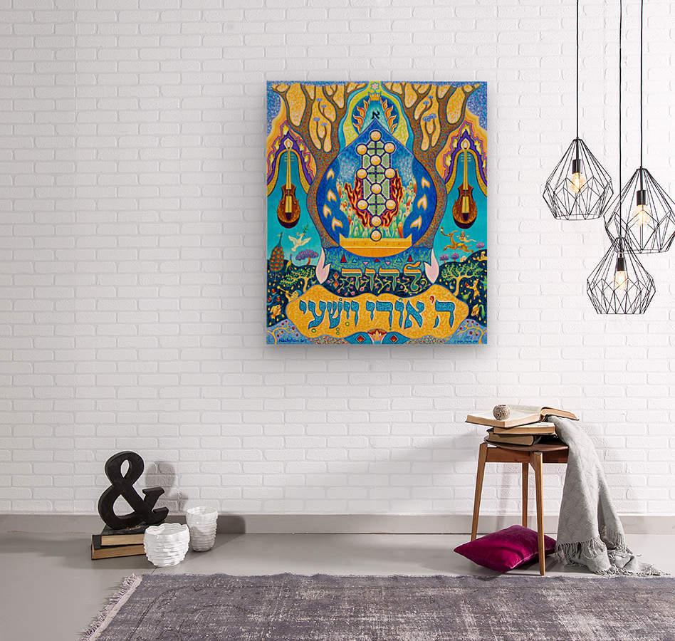 BNC2013-02  Wood print