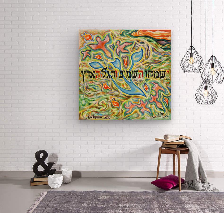 BNC2015-021  Wood print