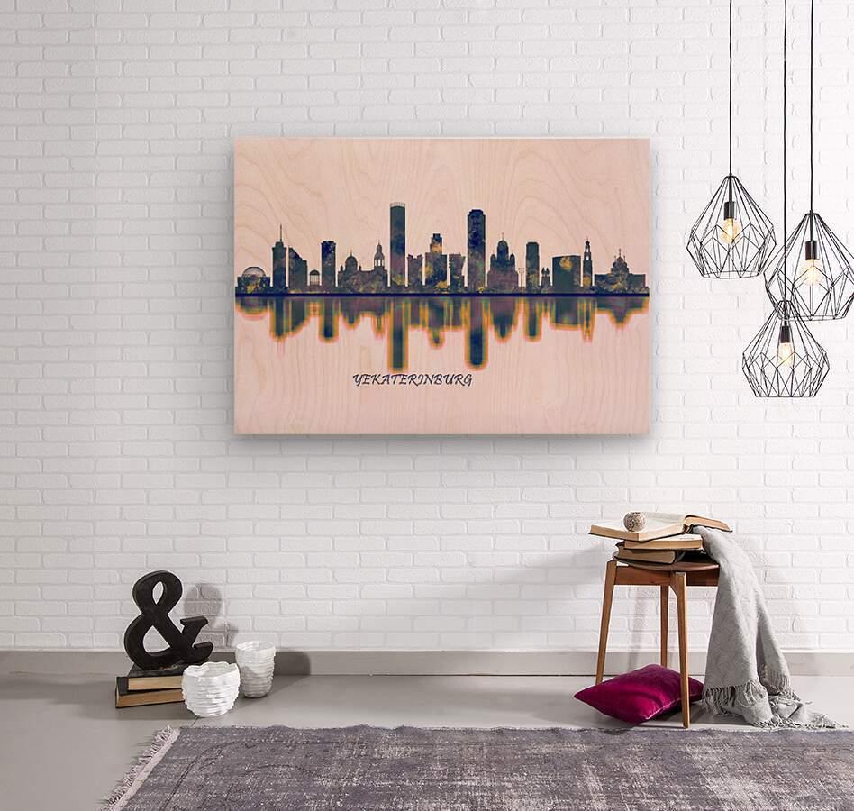 Yekaterinburg Skyline  Wood print