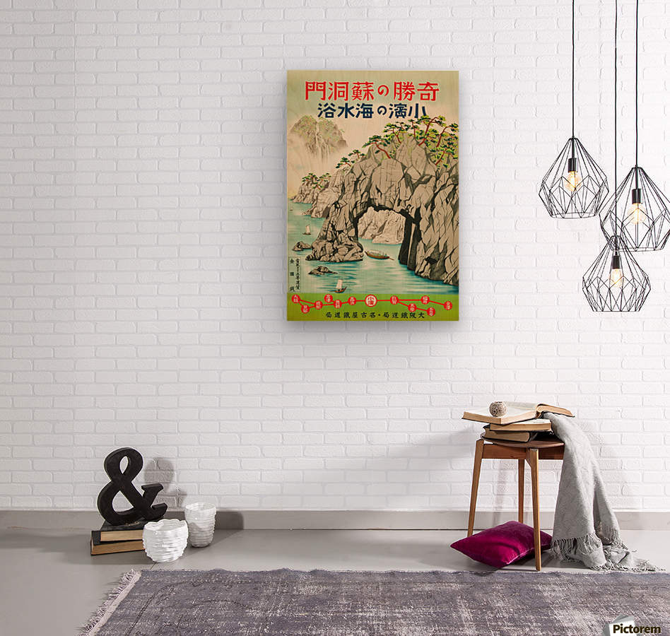 Vintage Travel Poster from 1930 for Japanese tourism  Wood print
