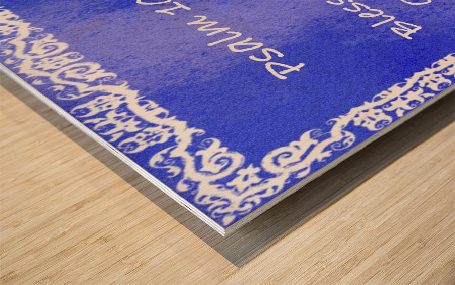 Psalm 103 1 10BL Wood print