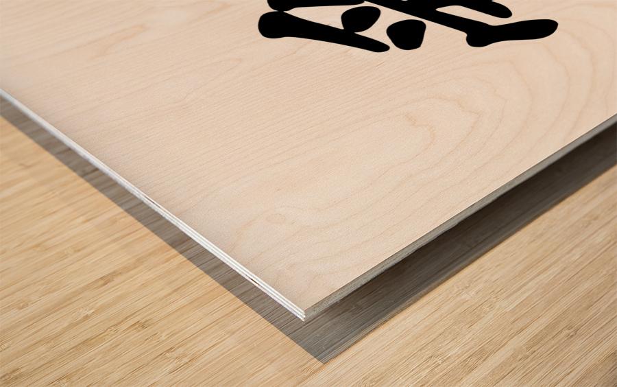 Chinese Concept 10A Impression sur bois