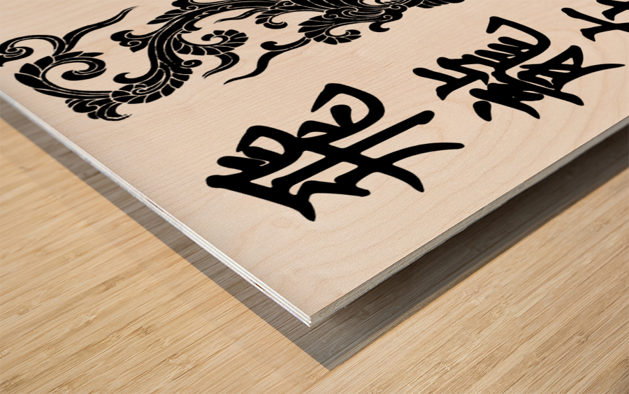 Chinese Concept 54A Wood print