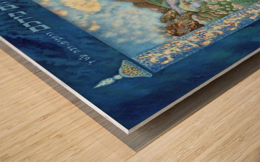 1998 033 Wood print