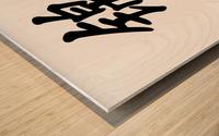 Chinese Concept 24A Impression sur bois