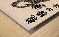 Chinese Concept 44A Impression sur bois