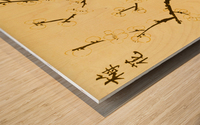 Plum Blossom Twig - Yellow Wood print