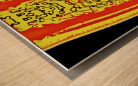 LINGAMS 1232  Wood print