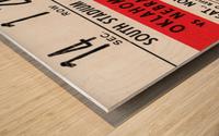 1978 Nebraska Cornhuskers vs. Oklahoma Sooners Wood print