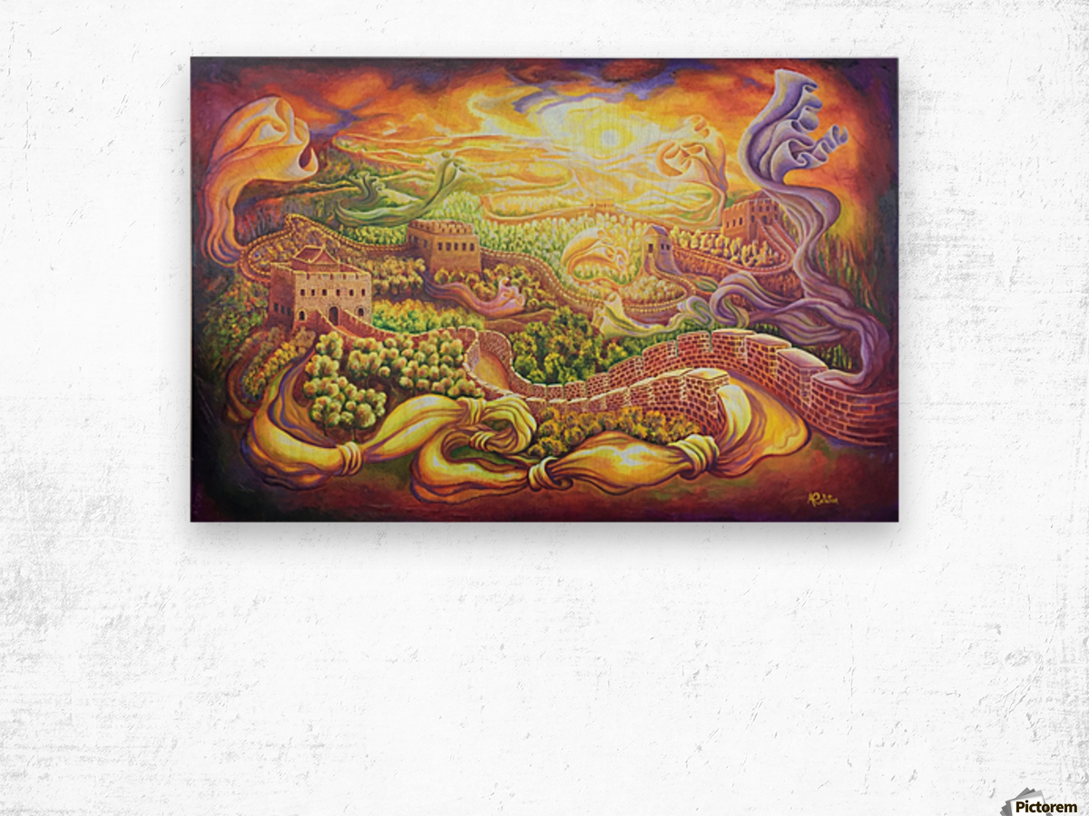 The dragons of the Great Wall Wood print