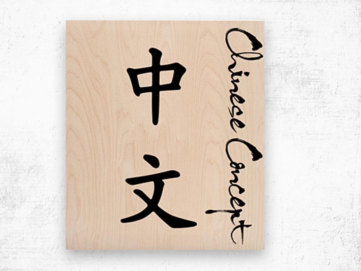 Chinese Concept 02A Impression sur bois