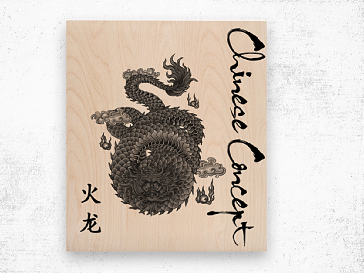 Chinese Concept 03A Wood print