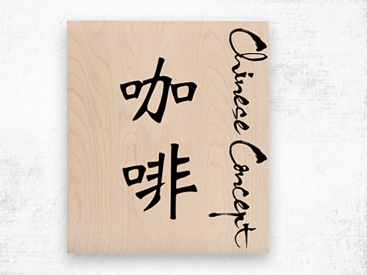 Chinese Concept 08A Wood print