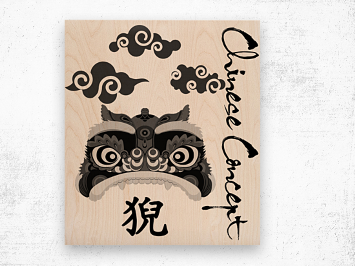 Chinese Concept 13A Wood print